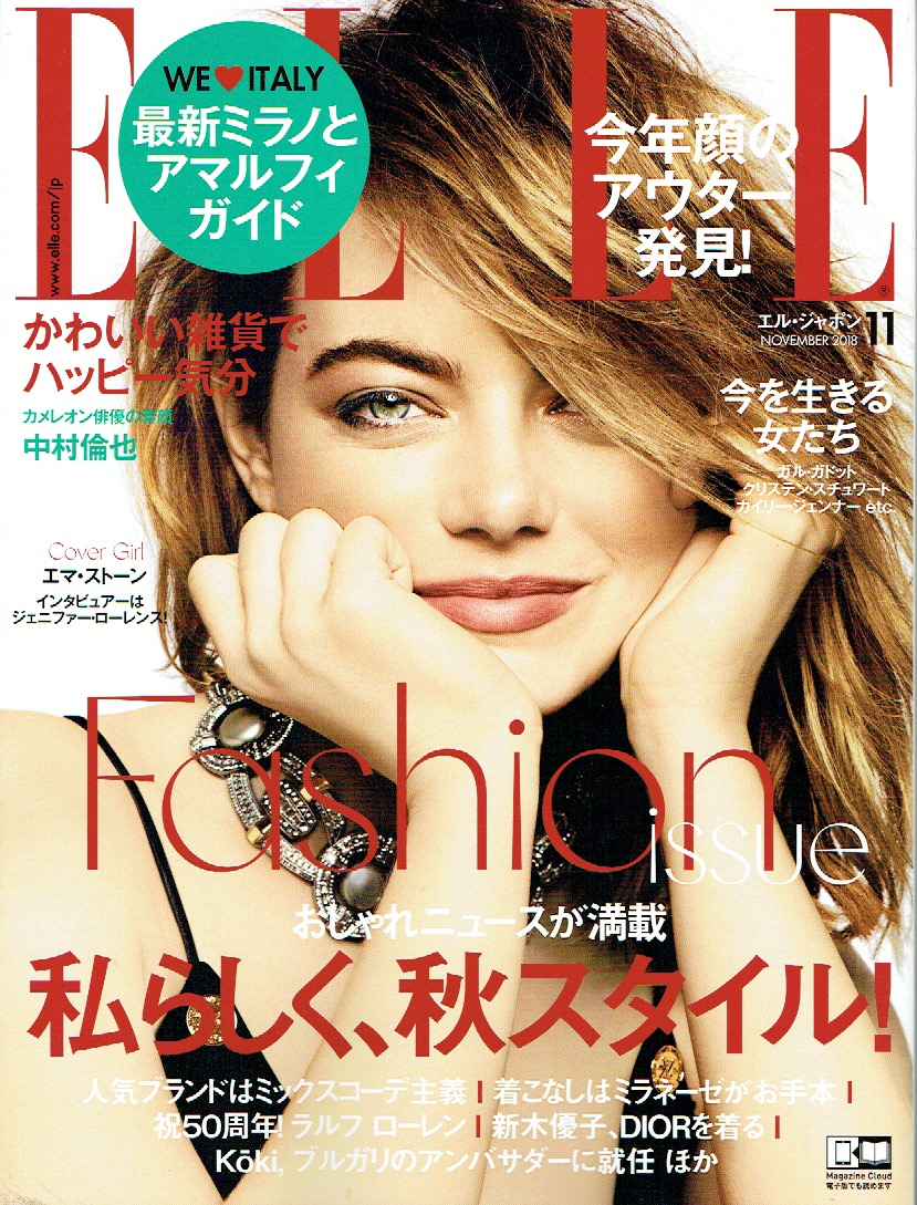 ELLE NOV2018 COVER.jpeg