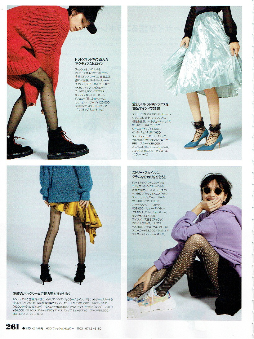 ELLE DEC2018 CALZEDNOIA4.jpeg