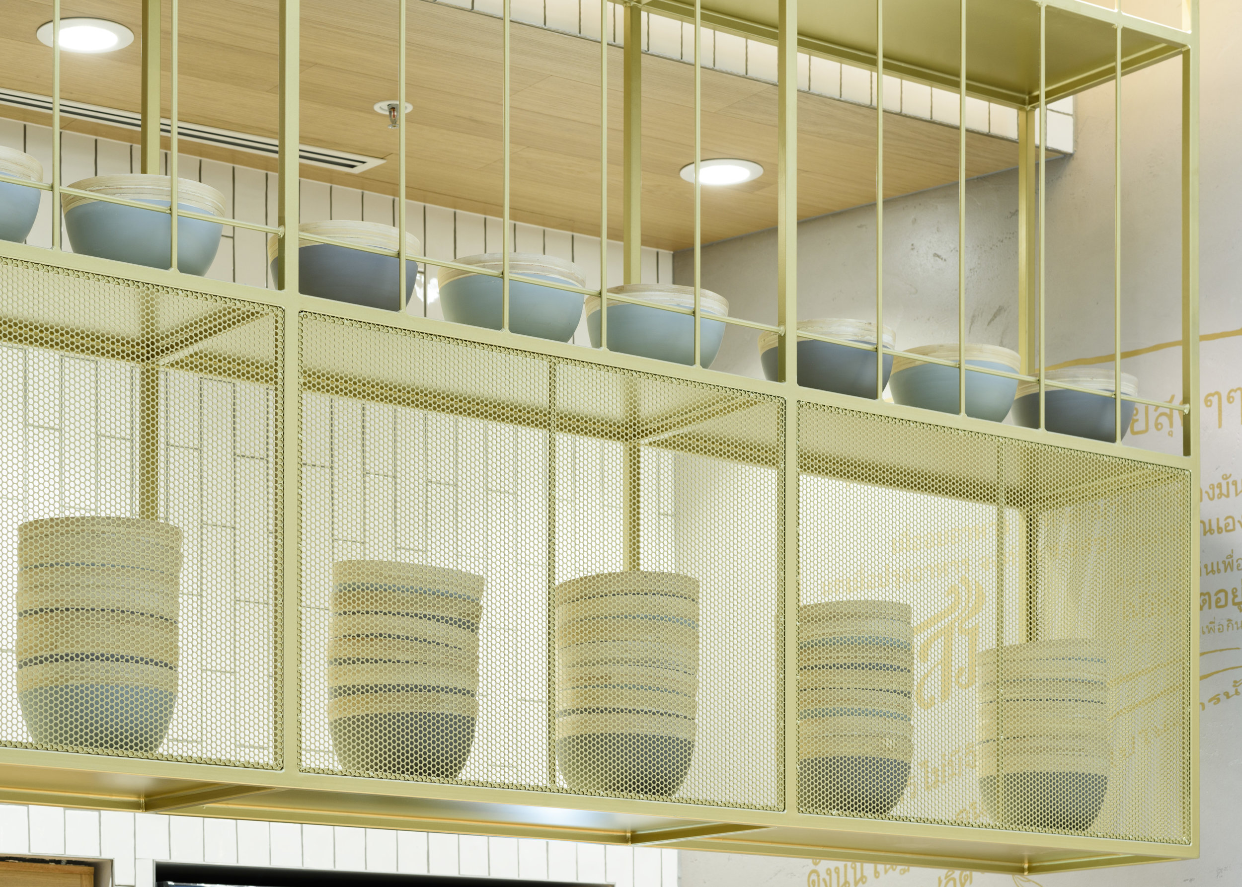 1000 WAT  Interior Design
