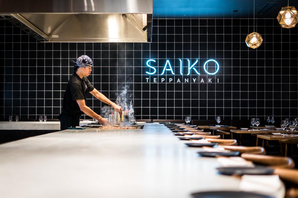 Saiko<strong>Interior Design.</strong>