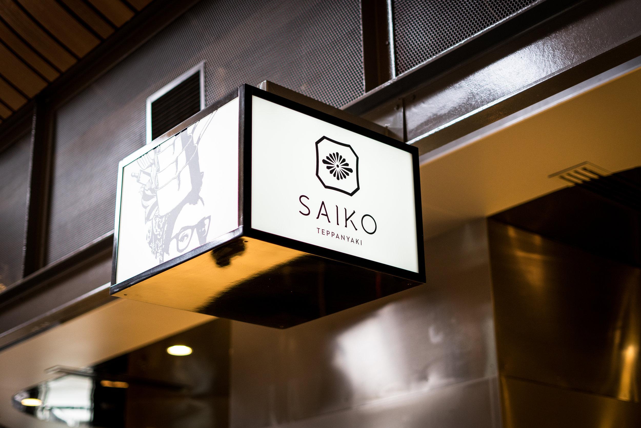 saikohi (11 of 56).jpg
