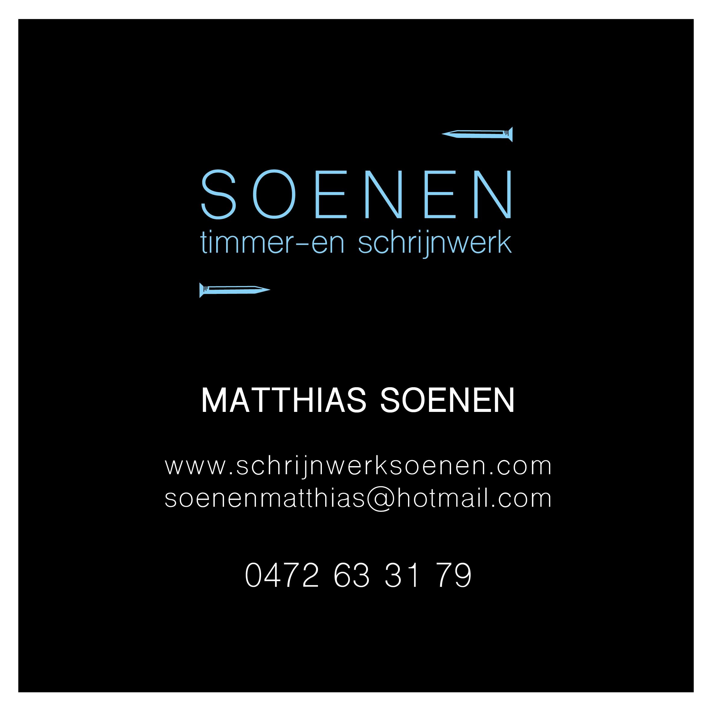 MATTHIAS.png