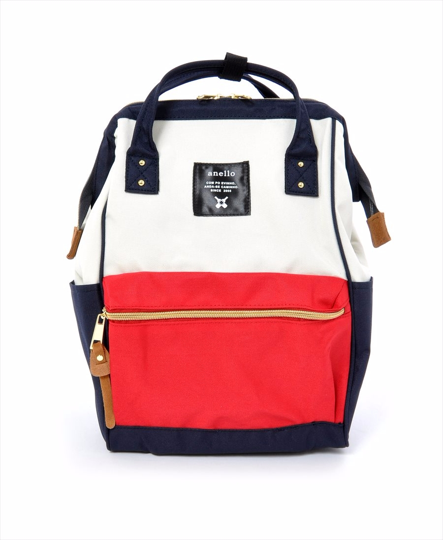 The Imported Backpack