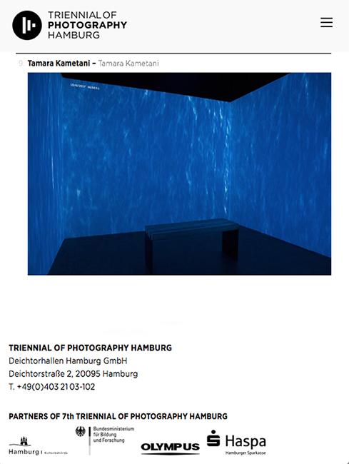 Hamburg Triennial of Photography