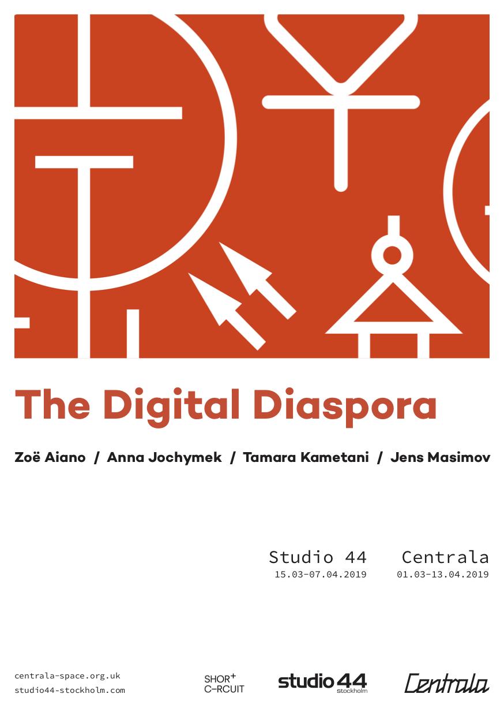 DD-Poster.jpg