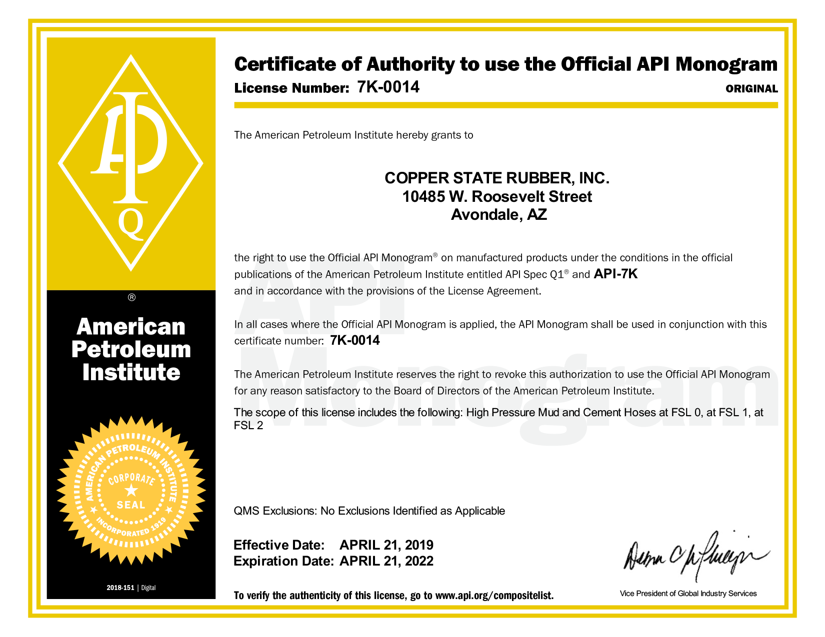 Certificate 7K-0014.png