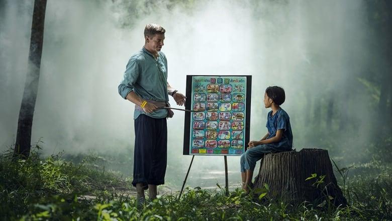 nature-is-good-for-children-s-brains.jpg