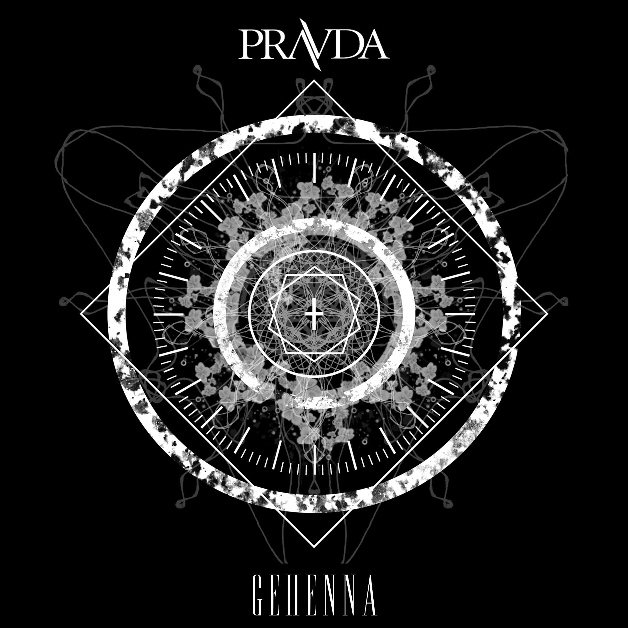 Gehanna Cover with Band Logo.jpg
