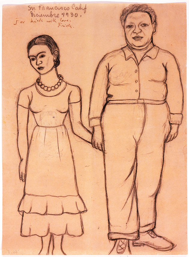 'Frida y Diego' sketch by Frida Kahlo