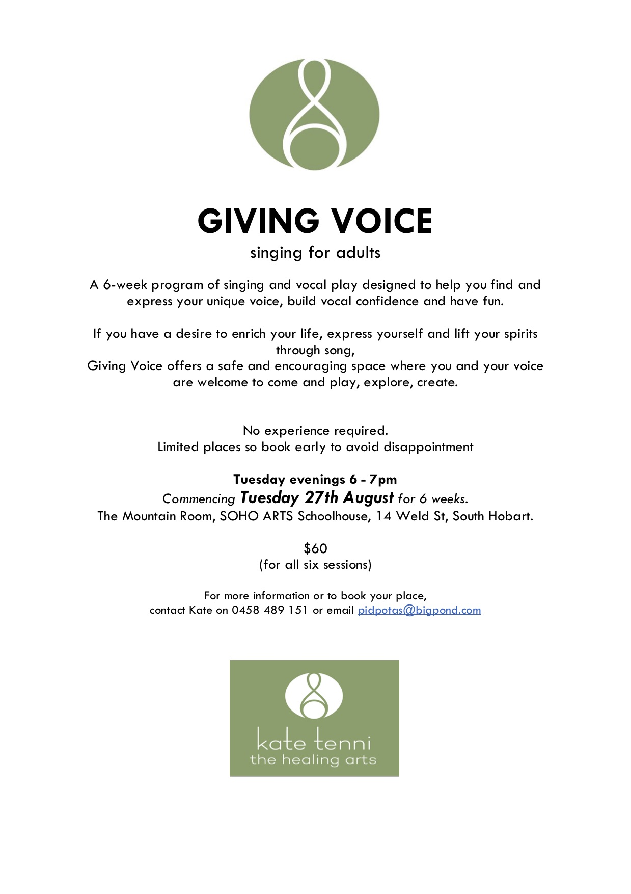 Giving Voice season 3 flyer.jpg
