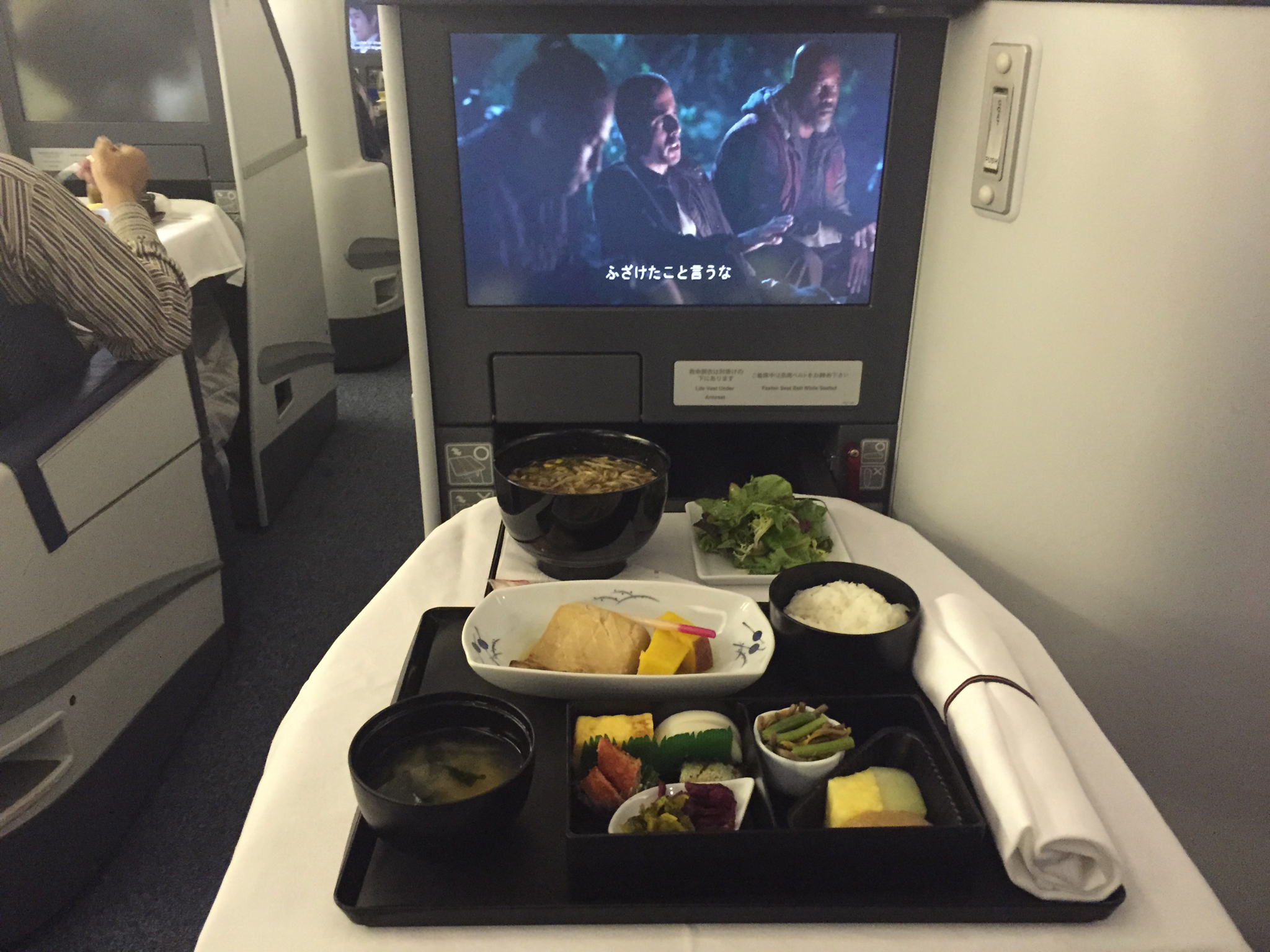 Cathay Pacific business class.