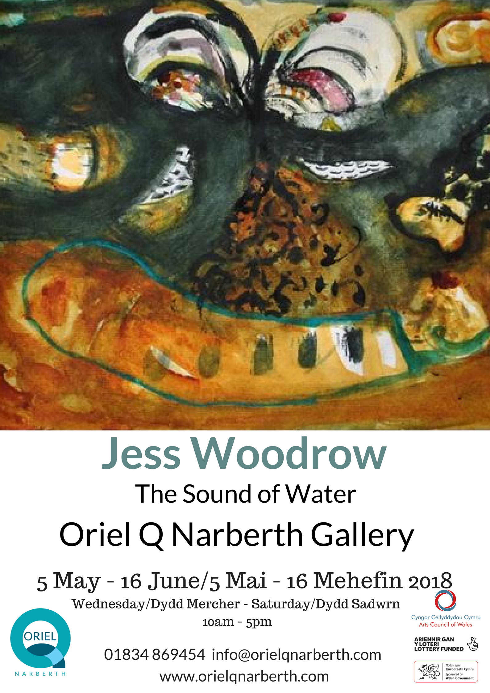 jess woodrow poster updated.png