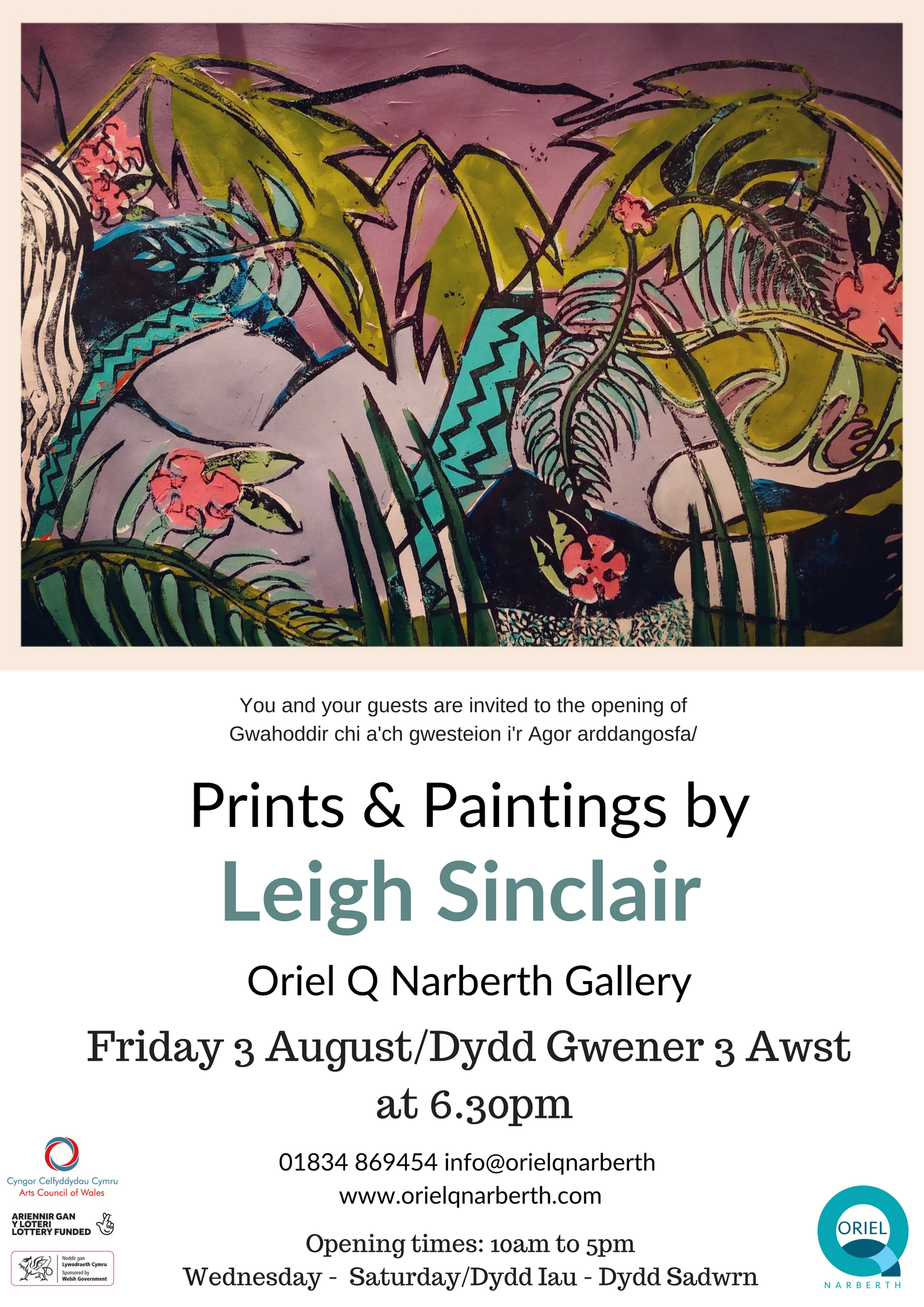 leigh sinclair poster invite.png