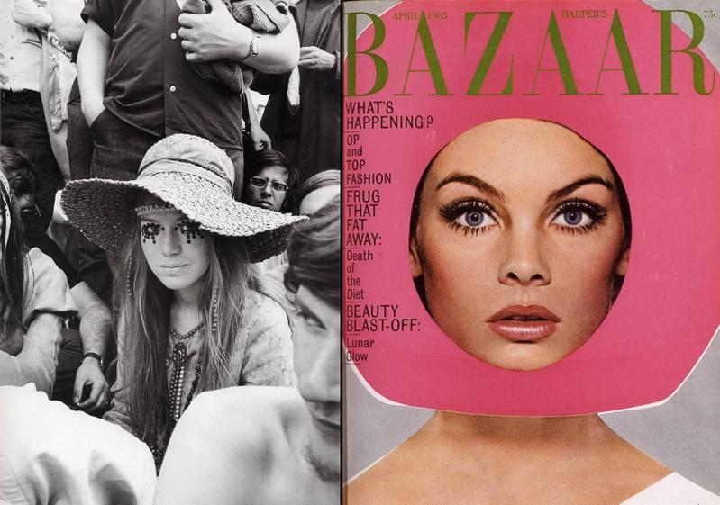 1960s bazaar