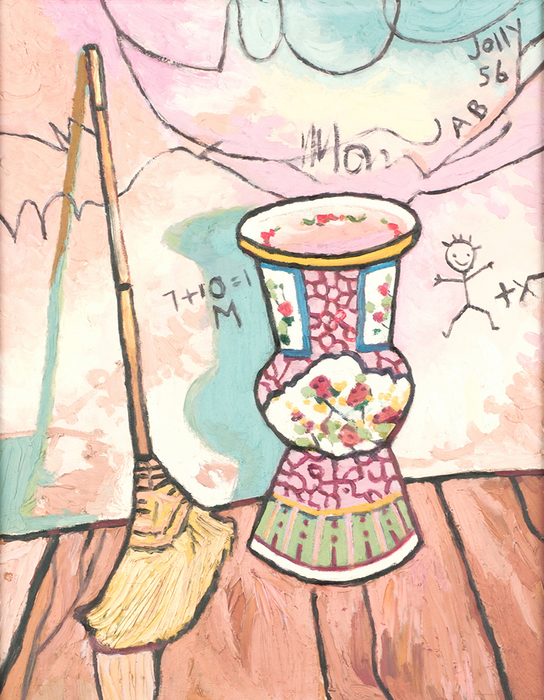 Still Life - Vase & Broom, 1956, Oil on Canvas, 49cm x 40cm, Collection of National Gallery, Singapore
