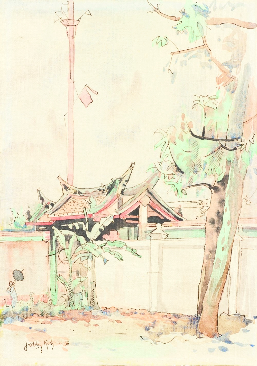 Cheng Hoon Teng Temple, 1956, Ink &  Watercolour on Paper, 39cm x 28cm