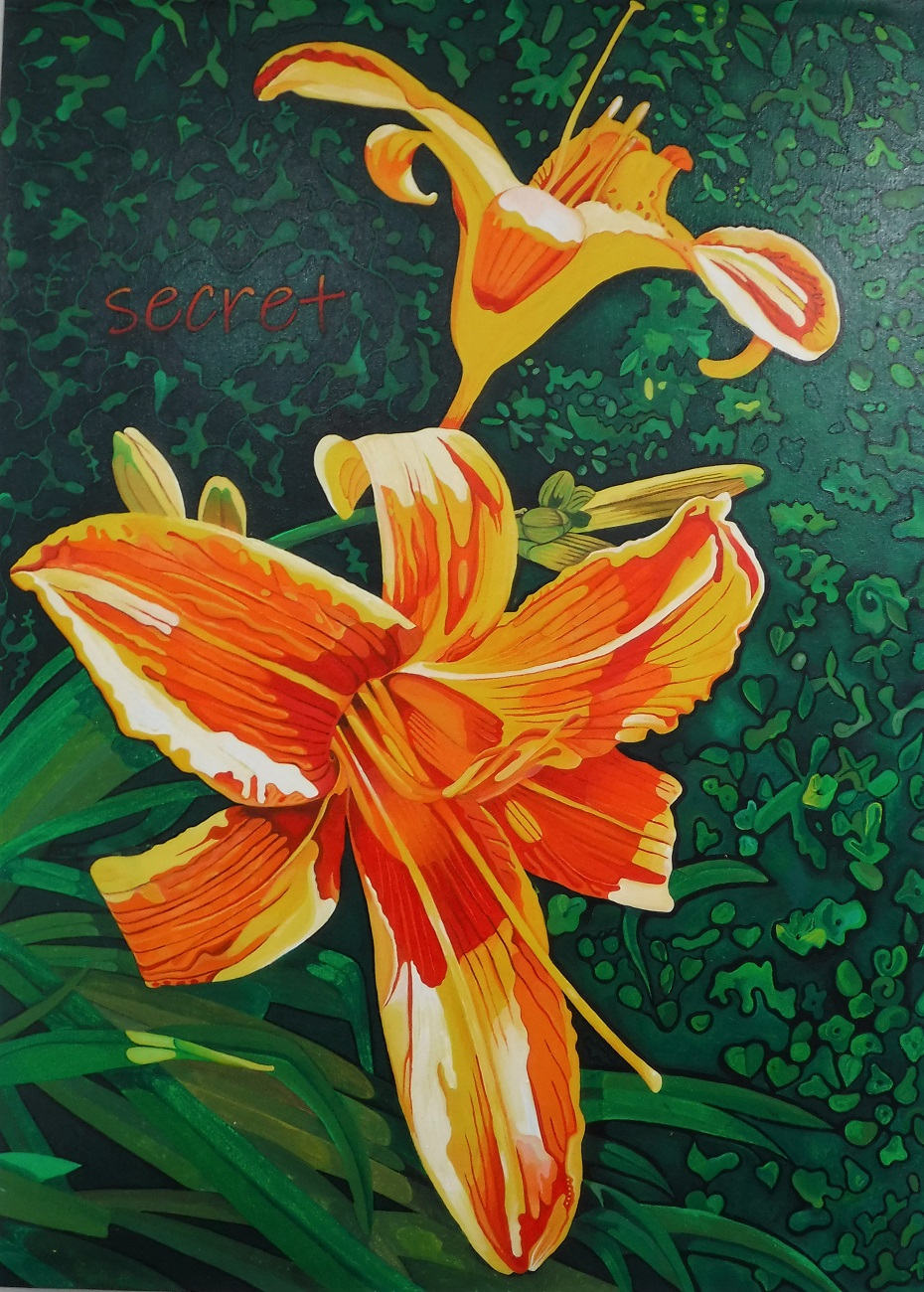 Lily painting.  Jo Forrest. July 7 2019.