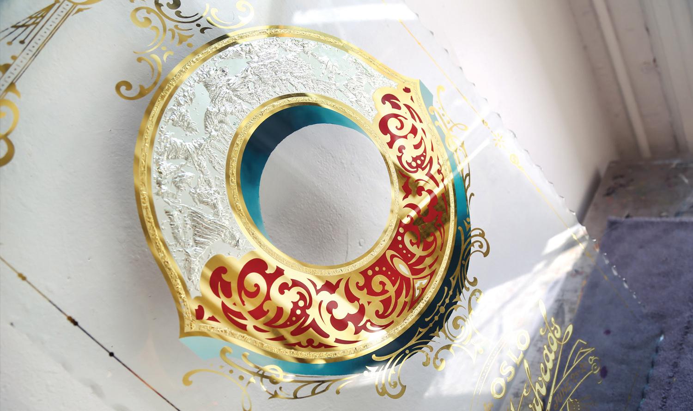 Carousell 02.jpg