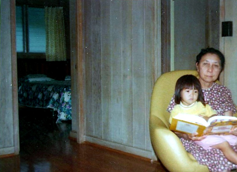 My Popo and me.