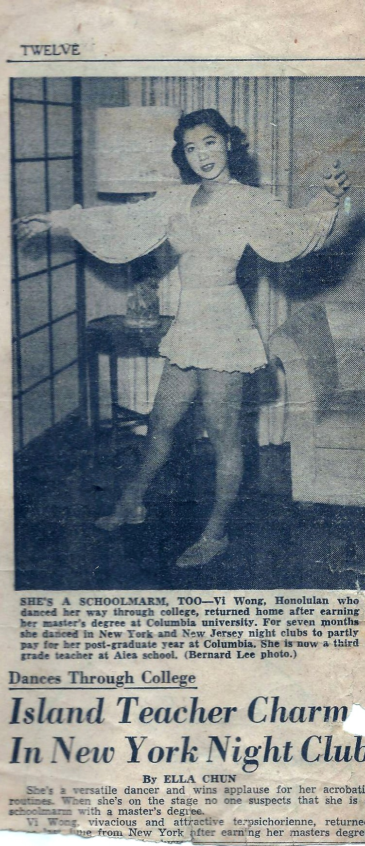 1951 Mom newspaper.jpg