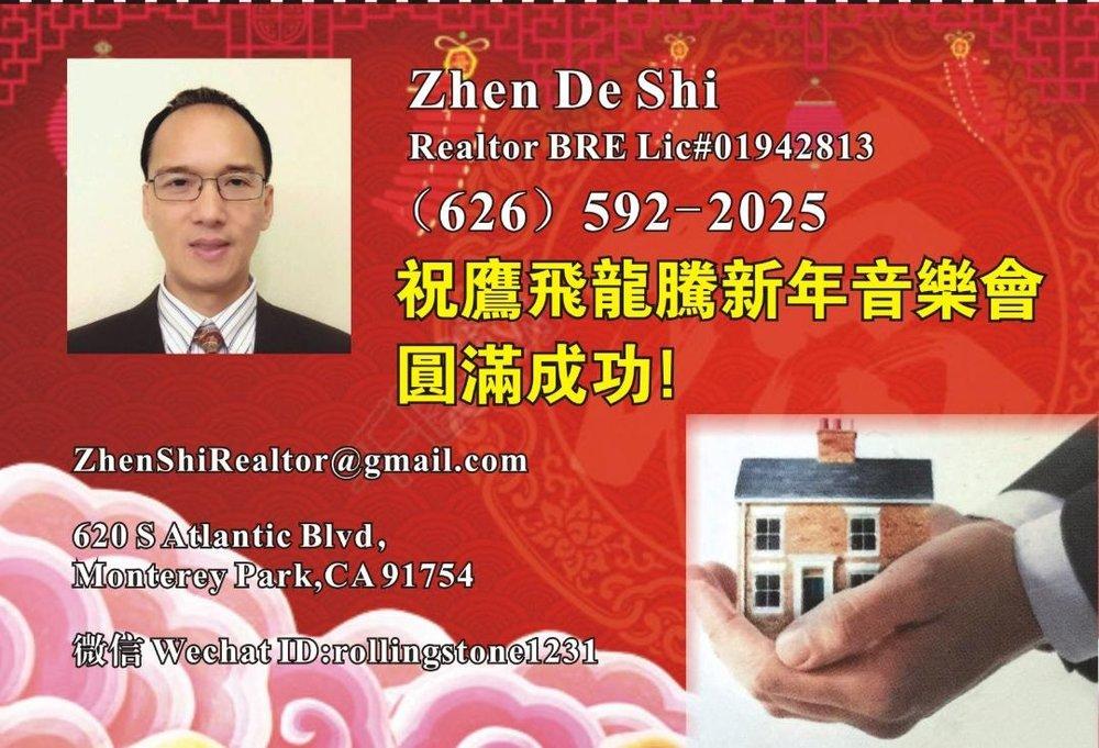 zhen+do+shi+10617.jpg