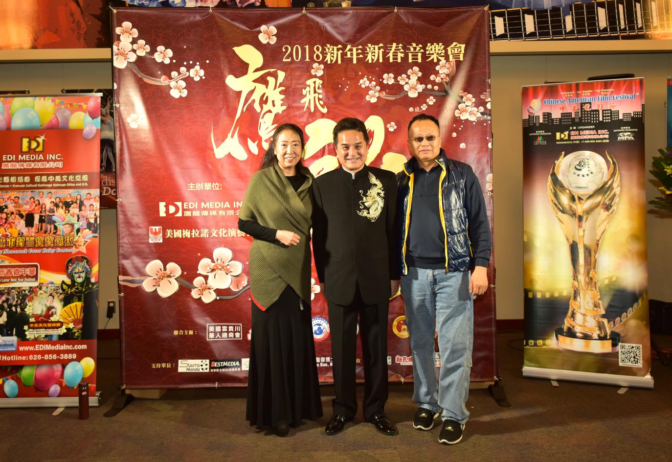 WeChat Image_20180108011424.png