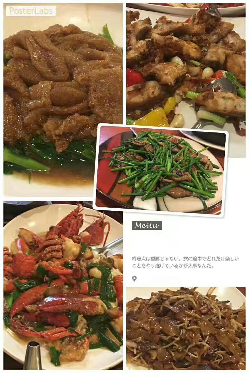 WeChat Image_20180114183050.jpg