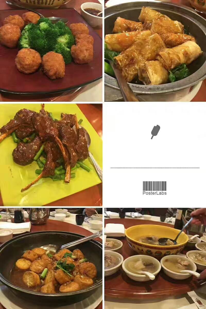 WeChat Image_20180114183045.jpg