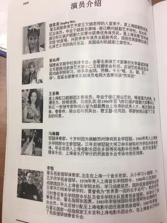 WeChat Image_20180114183310.jpg