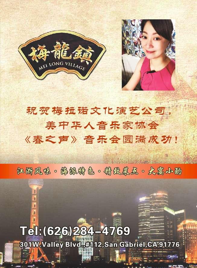 WeChat Image_20180319214028.jpg