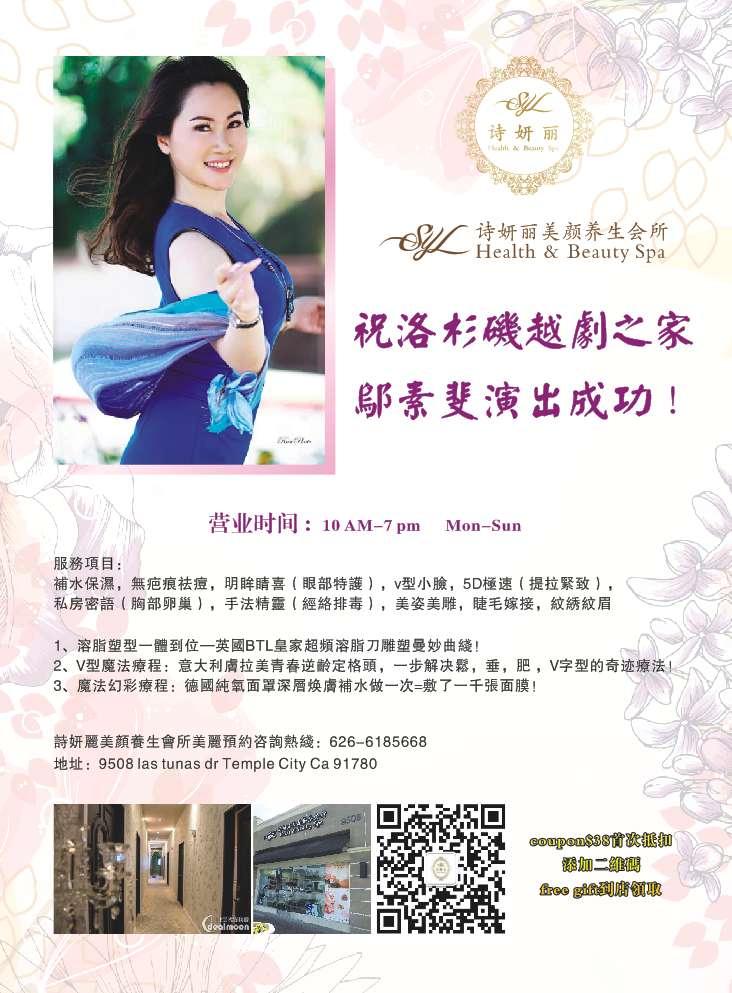 WeChat Image_20180319214001.jpg