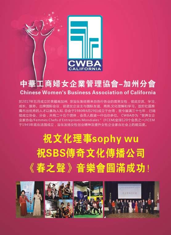 WeChat Image_20180320214755.jpg
