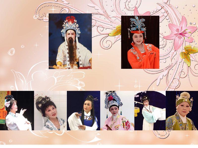 华美艺术团主要演员  陈琴湘  马月莲 ( 上排从左到右 )  张慧珠、朱志玲、吴雅清、夏生美、章静秀、陈雪梅( 下排从左到右 )