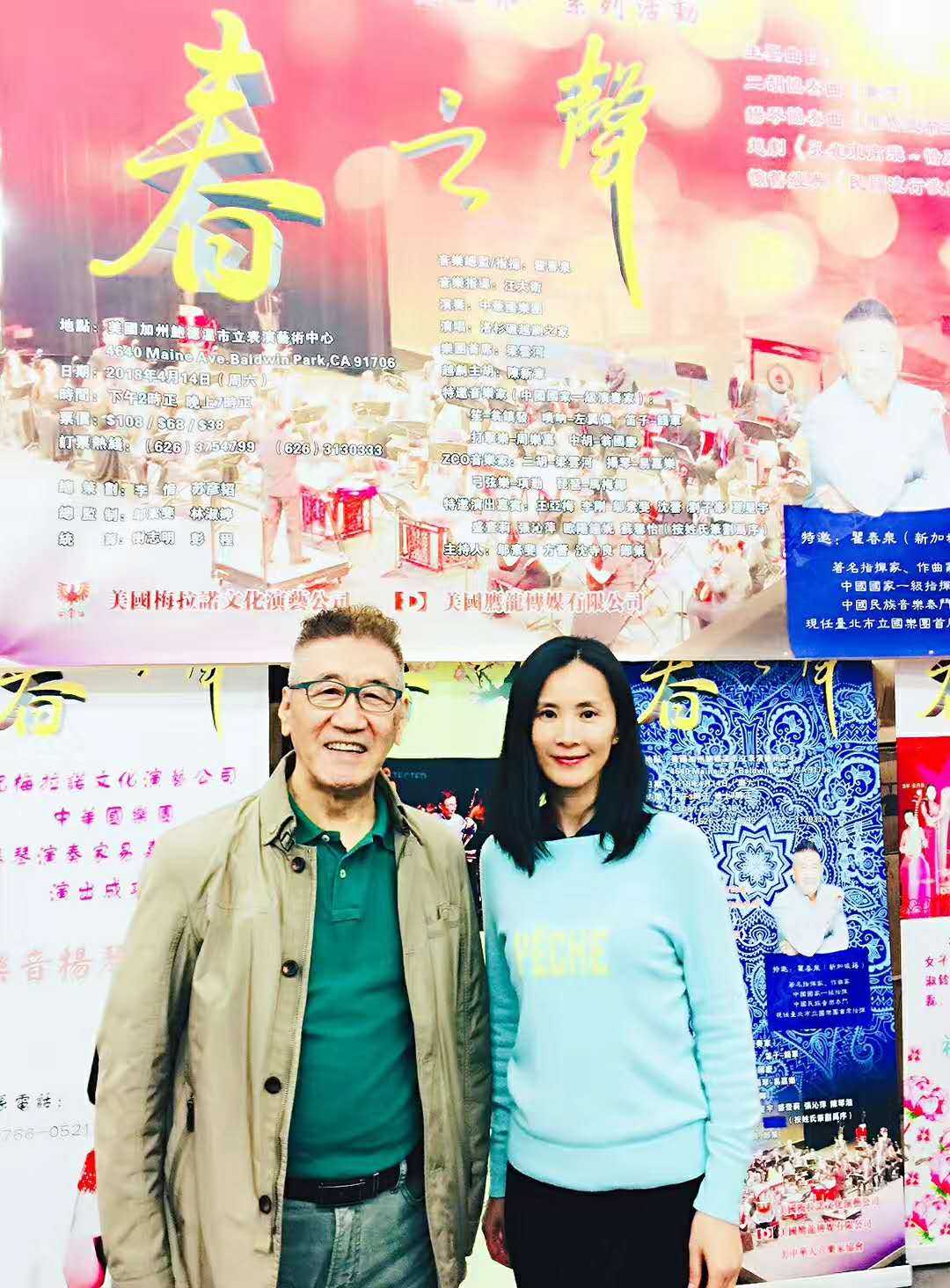 WeChat Image_20180407082701.jpg
