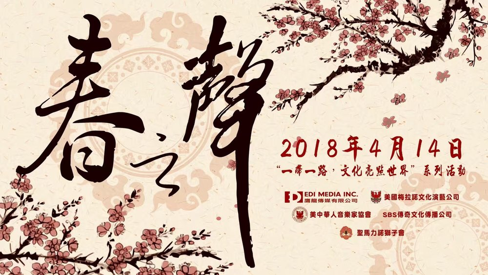 WeChat+Image_20180323021753.jpg