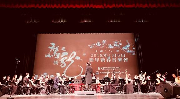 中华国乐团音乐总监 / 首席指挥:汪大卫