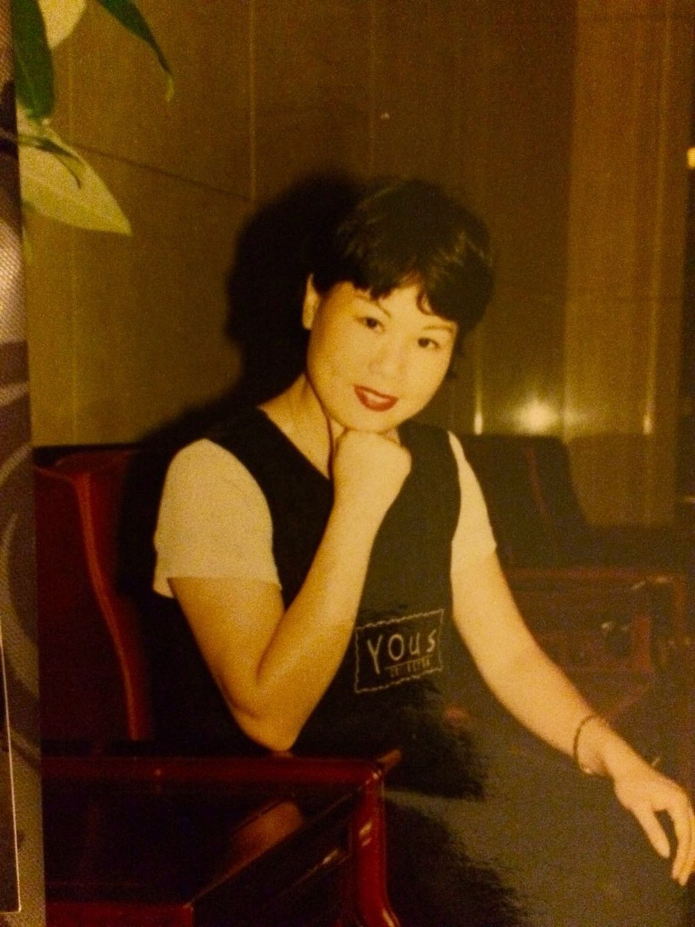 戏曲名家:陈琴湘(曾任浙江绍兴小百花越剧团当家老生丶现纽约华美艺术团及美国洛杉矶越剧之家当家老生)