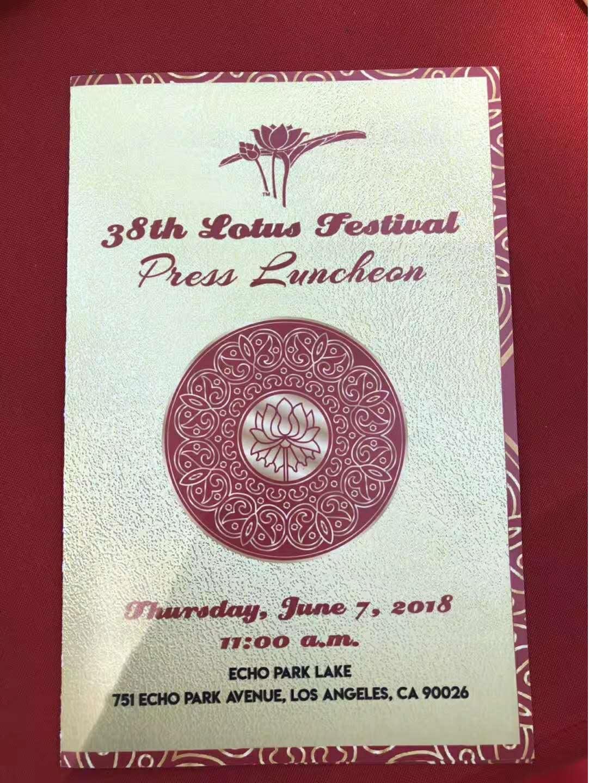 6/7荷花节的新闻发布会在洛杉矶迴音湖公园举行美国中华国乐团应主办方邀请,参加了本次活动,并且在7/14的活动中有精彩的表演