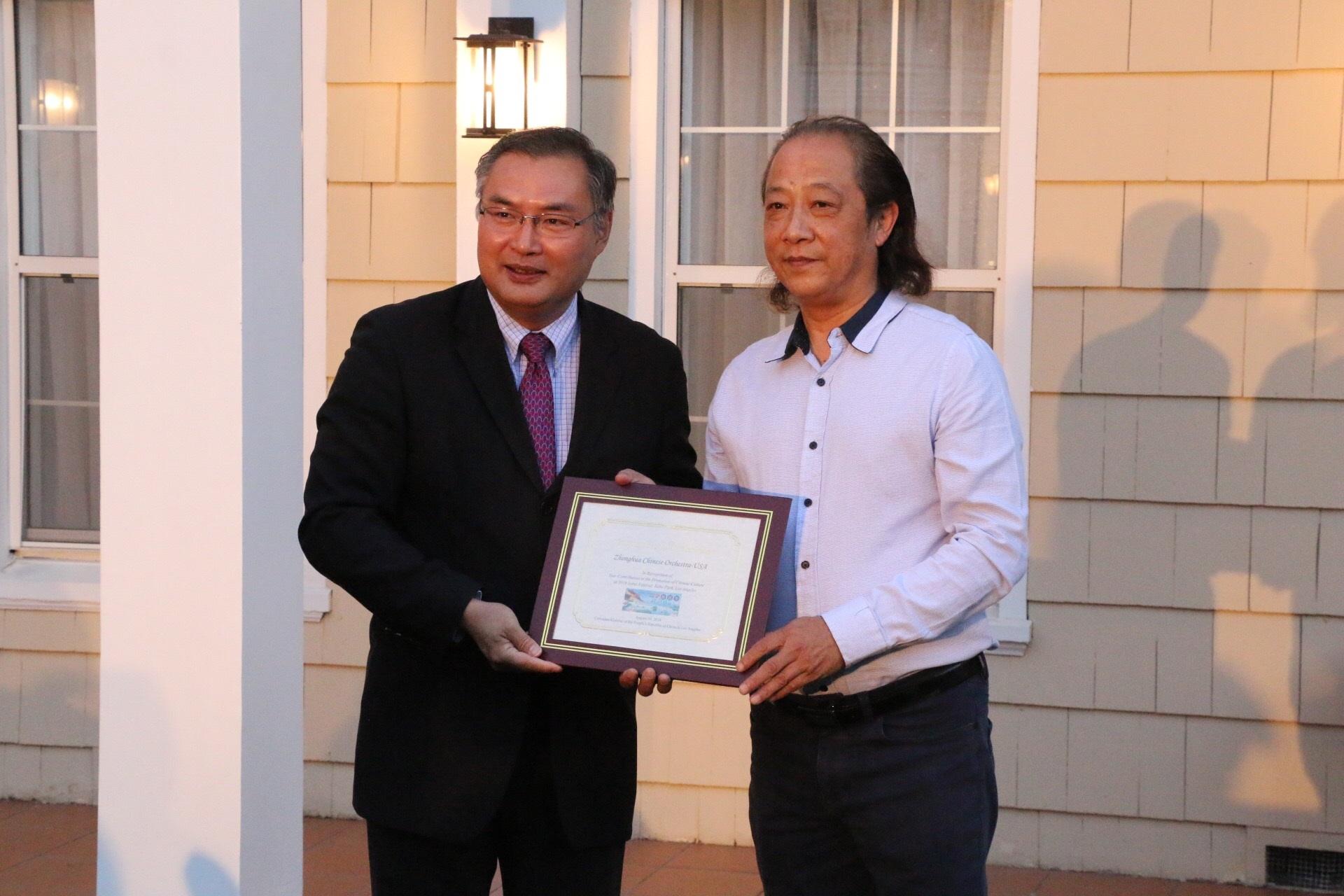 中华人民共和国驻洛杉矶总领事张平与美国中华国乐团音乐总监、首席指挥汪大卫(褒奖令)(2018 - 8 -3)