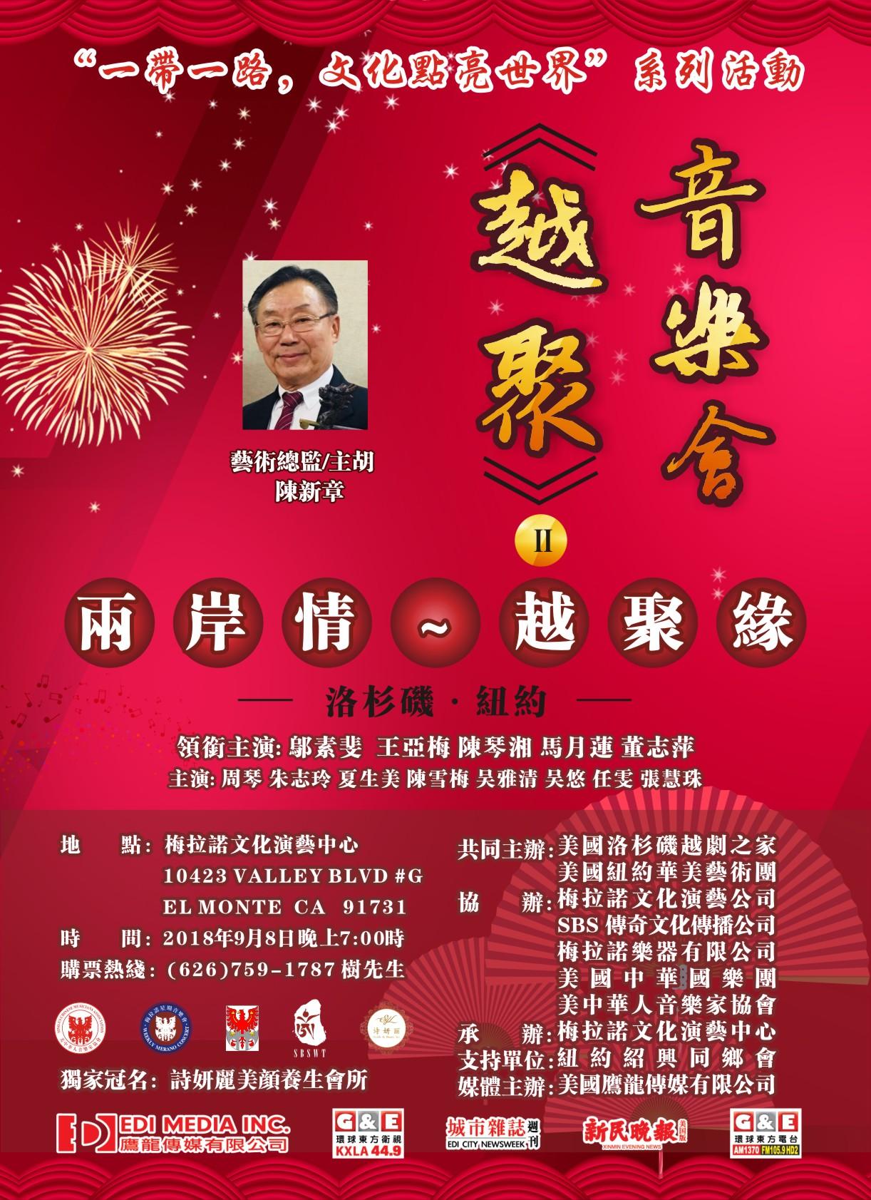 WeChat Image_20180822093128.jpg