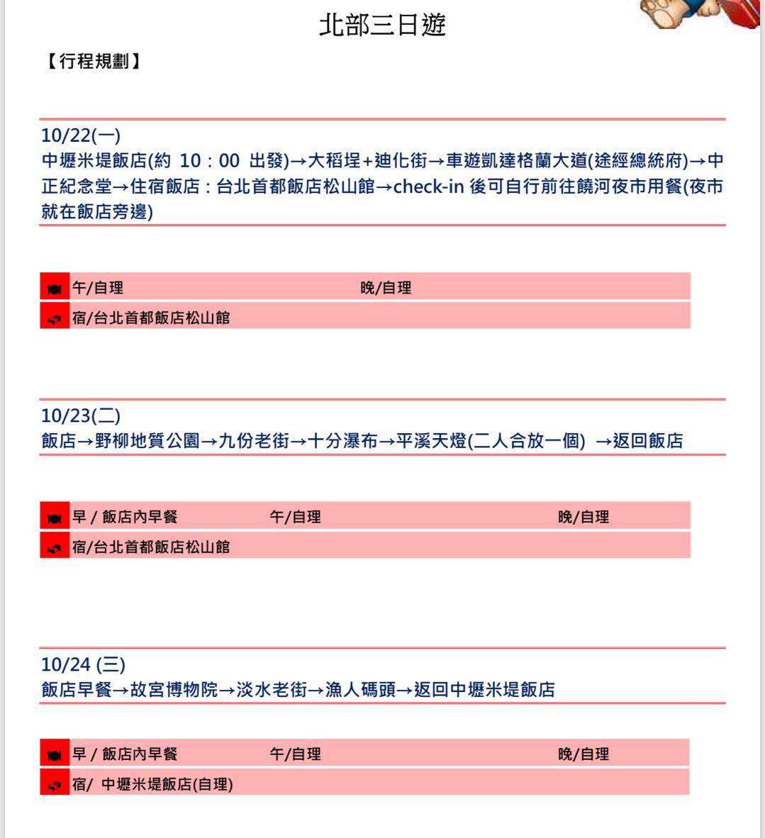 WeChat Image_20180826010656.jpg