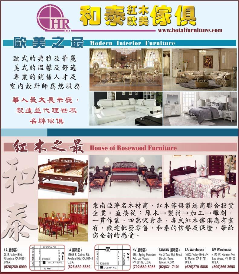 WeChat Image_20180902112908.jpg