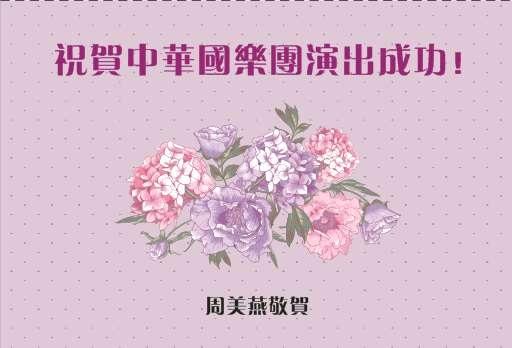 10617+zhou.jpg