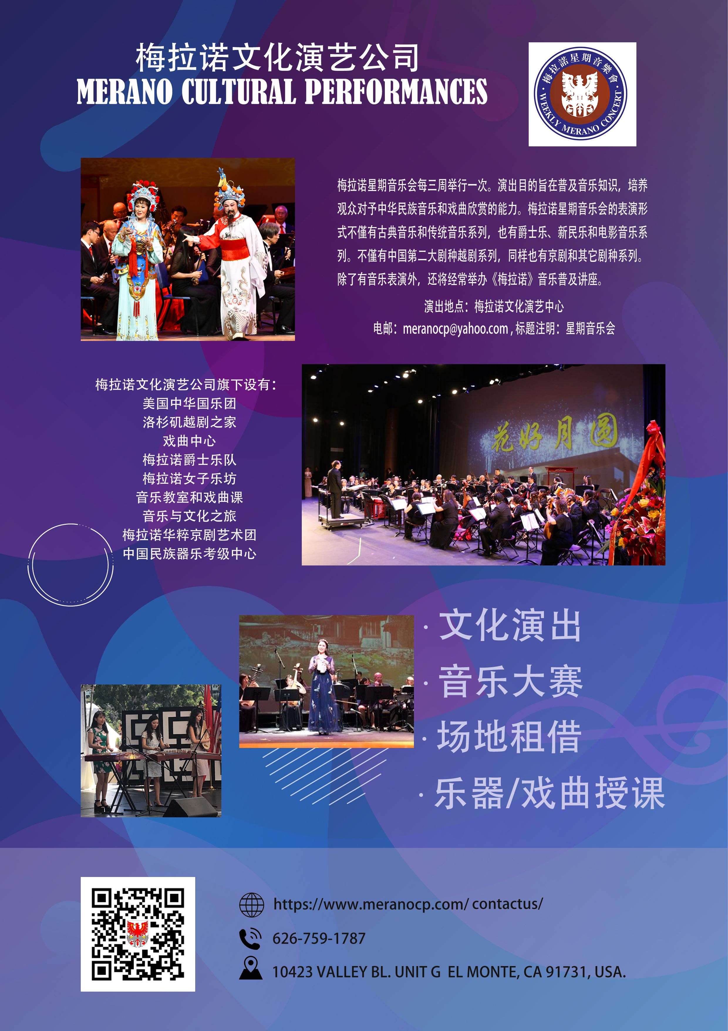 WeChat Image_20180907192940.jpg