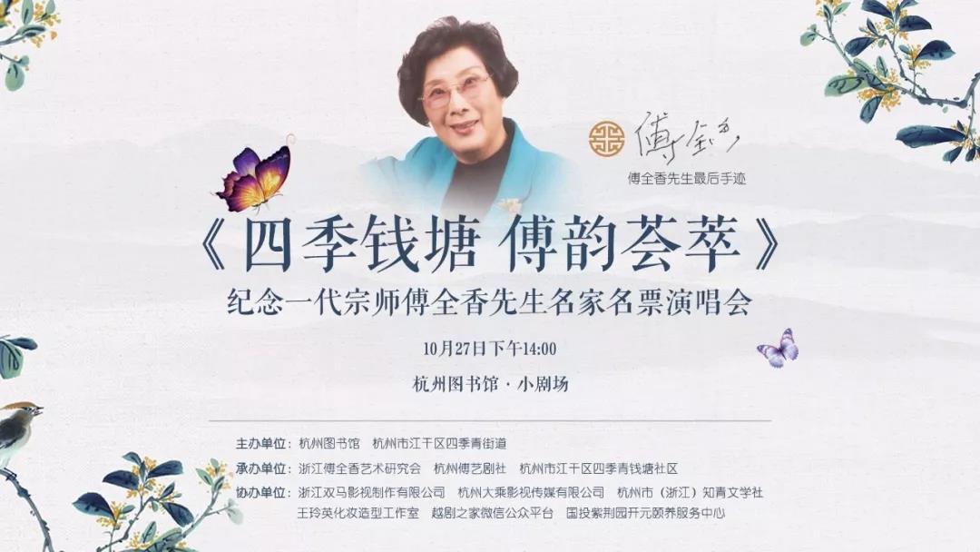 WeChat Image_20181026205414.jpg