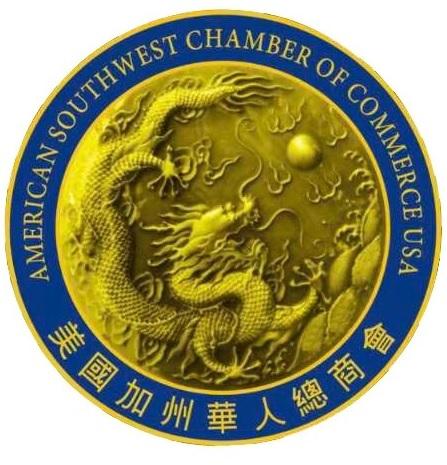 美国加州华人总商会