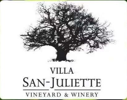 朱利安红酒商业集团