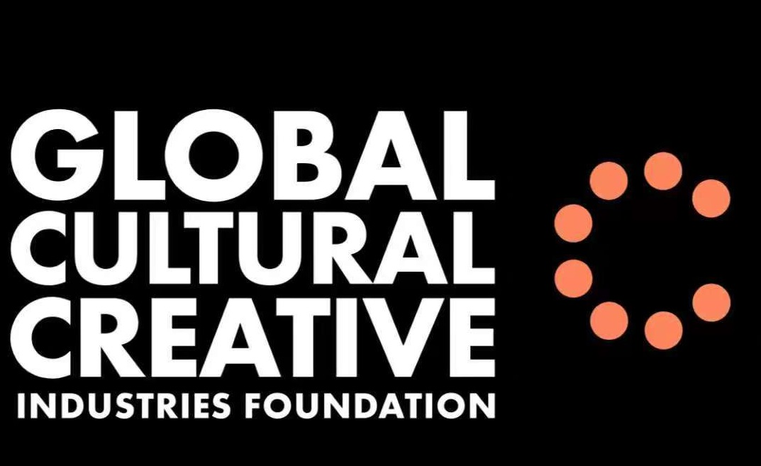 GLOBAL CULTURAL CREATIVE INDUSTRIES FOUNDATION