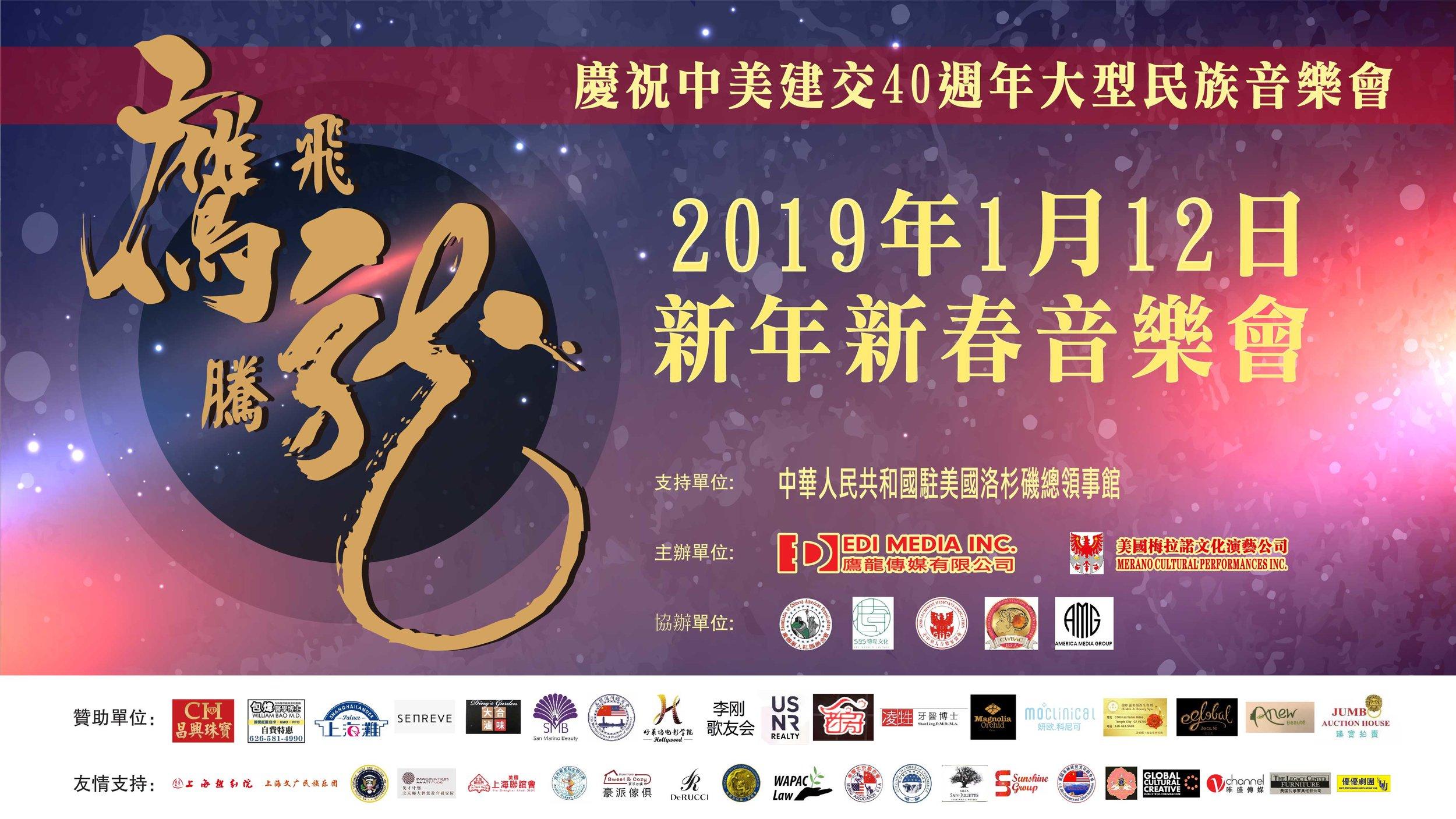 WeChat Image_20181214004736.jpg
