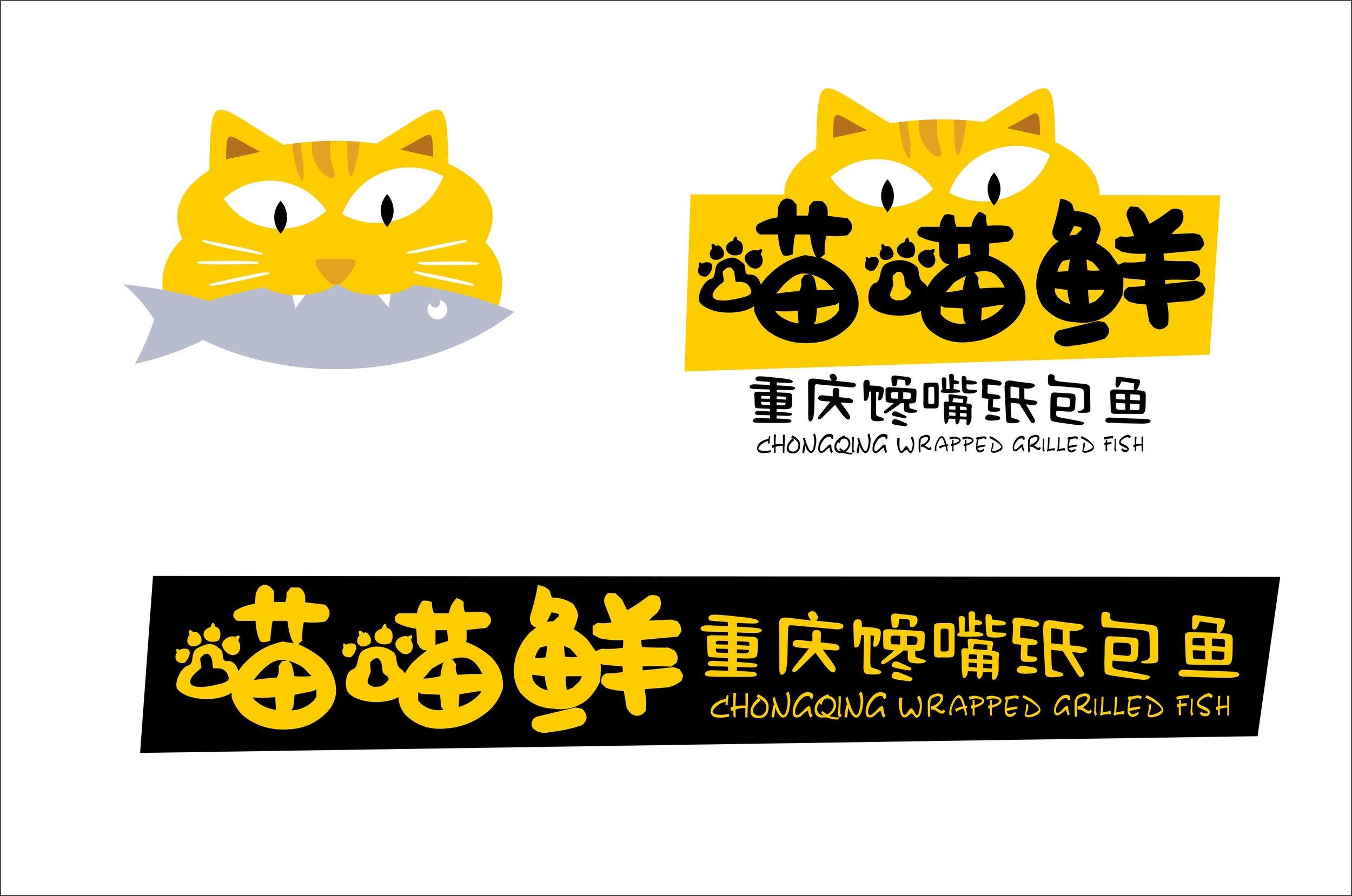 WeChat Image_20181221155642.jpg